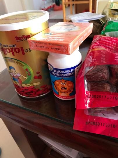 倍倍爱牌多种维生素软咀嚼片60片儿童维生素进口软糖( 效期到18年9年) *1桶 晒单图