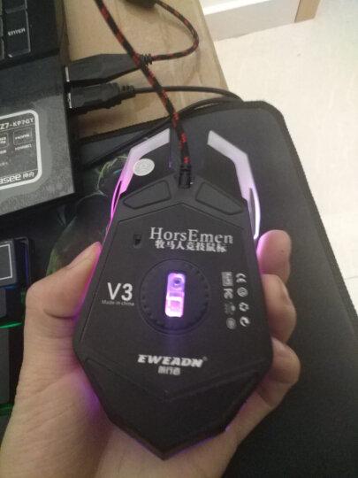 前行者游戏背光发光牧马人机械手感键盘鼠标套装lol键鼠家用有线办公网吧外设电脑笔记本USB外接键盘 GX50黑色橙黄光键盘+牧马人三代无声黑鼠标+耳机 晒单图
