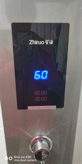 智诺Q2即热式电热水器 集成淋浴屏 恒温节能不锈钢花洒挂式速热热水器【免费安装】恒温出水0等待 淋浴屏+足浴踏+电热水器 晒单图