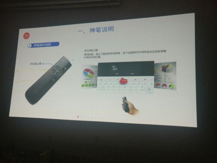 神画(PIQS) 投影仪家用投影机办公用高清影院迷你微型家庭电视手机便携式家用无屏投影电视 便携AI智能TT-I 晒单图