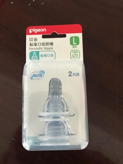 贝亲(Pigeon)标准口径奶嘴(L型)BA30(2只装) 晒单图