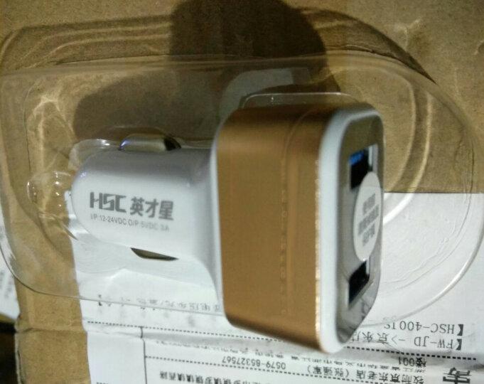 【航空铝】英才星(HSC)车载充电器车充一拖二点烟器式汽车手机充电器安卓苹果通用电压检测 铝合金不带电压/大红色 晒单图