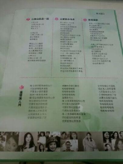 永恒邓丽君上部(17CD)纪念邓丽君诞辰60周年珍藏限量版 晒单图