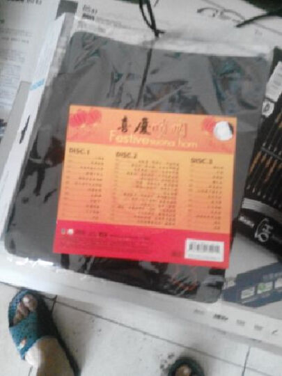 喜庆唢呐(2CD+1精品CD) 晒单图