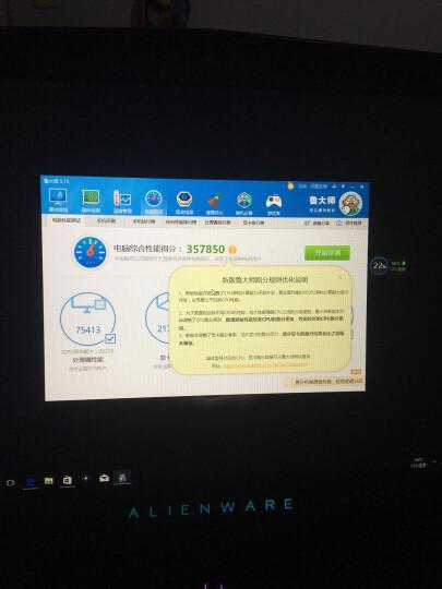 外星人(Alienware) 17E R417.3英寸i7吃鸡游戏本笔记本电脑美国行戴尔 5000元专用补差价 1T+(128SSD) 晒单图