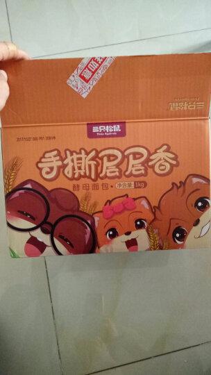 三只松鼠手撕面包饼干蛋糕零食大礼包酵母面包早餐口袋软面包礼盒1000g/盒 晒单图
