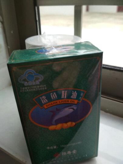 恒寿堂 鲨鱼肝油胶丸0.5g*120粒 鱼油软胶囊 4瓶装 晒单图
