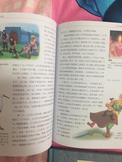 一生必读的中国十大名著(青少年版):封神演义(超低价典藏版) 晒单图