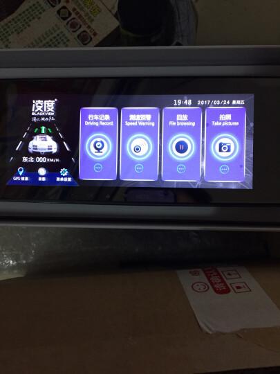 凌度新款行车记录仪双镜头 高清柔光夜视车载倒车影像 停车监控 测速电子狗一体机 4.3英寸标准版+柔光夜视双录+32G(套餐一) 晒单图
