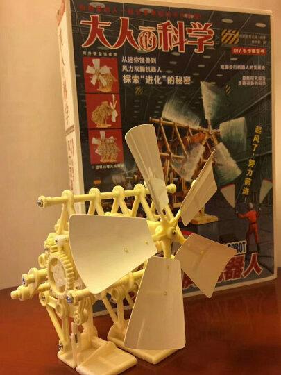大人的科学:风力双脚机器人 晒单图