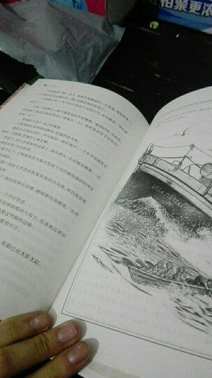 战争与和平(外国名著典藏全译本新课标必读书目精装)(套装共2册) 晒单图
