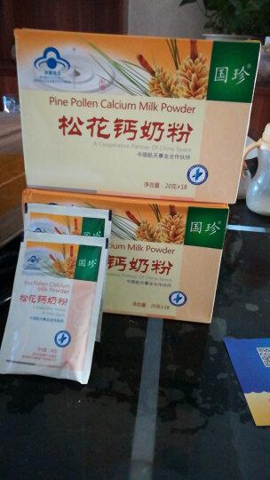 有货联系客服下单 【带二维码】国珍松花钙奶粉 20G/袋*18袋 晒单图