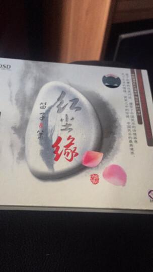 红尘缘(CD) 晒单图