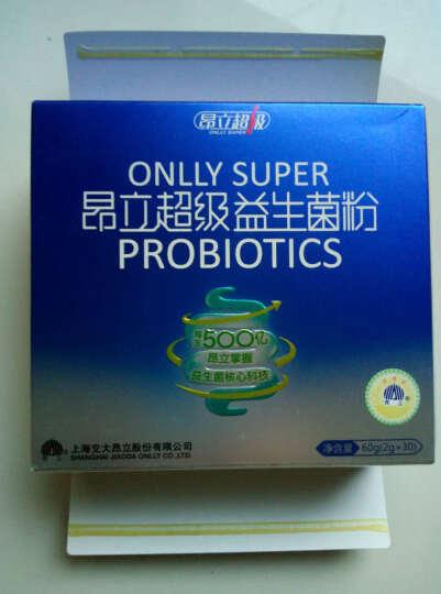 昂立 益生菌 超级成人益生菌粉益生元低聚果糖粉2g/条搭养胃食品 6条装 晒单图