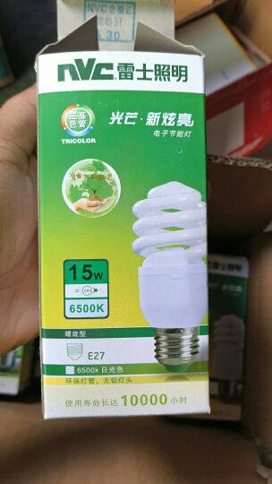 雷士照明(NVC)节能灯 E27大口螺旋8W2700K 白炽灯色(黄光) 晒单图