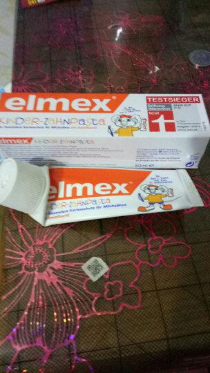 德国进口儿童牙膏 可吞咽 Elmex乳牙专用牙膏1-6岁 防蛀牙防龋齿 包关税免运费 Elmex婴幼儿牙膏 4只装 50ml*4 晒单图