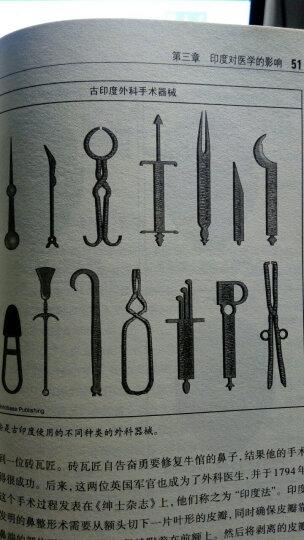 医学史话:早期文明(史前-公元500) 晒单图