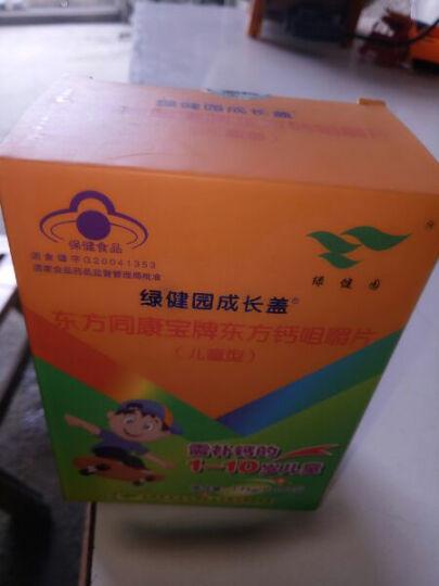绿健园婴幼儿补钙儿童成长盖儿童钙片60片/盒钙片婴儿小孩钙片咀嚼片钙片儿童1岁10岁1-34-10岁 3盒装 晒单图