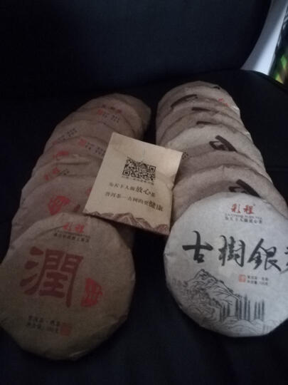 彩程茶叶 润品2017年 普洱茶 熟茶 茶叶 100克口粮熟饼 饼茶 晒单图