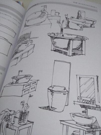 印象手绘:室内设计手绘透视技法 晒单图