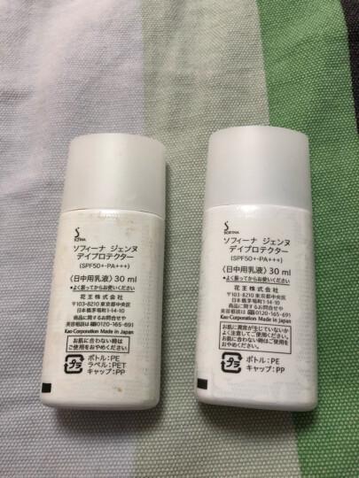 日本苏菲娜(Sofina)透美颜日间倍护防护乳30ml SPF50+ PA++++(白蕾丝 隔离防晒 花王 原装进口) 晒单图
