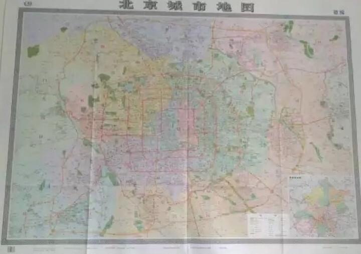 2017年新编北京城市地图(折叠 展开图尺寸 1500*1100mm ) 晒单图