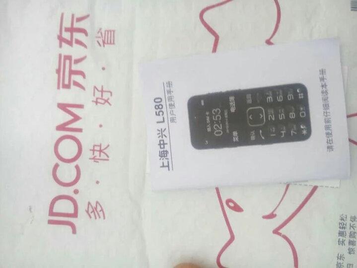 守护宝(上海中兴)L580 红色 直板按键 超长待机 移动联通2G 老人手机 学生备用商务功能机 晒单图