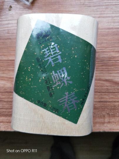 茗山生态茶叶 环保木盒 明前新茶 碧螺春绿茶 木盒装 1盒碧螺春+送1盒信阳毛尖 晒单图