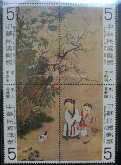 中国四地 台湾古画邮票 台专(特)270  元赵孟頫鹊华秋色古画邮票 套票 晒单图