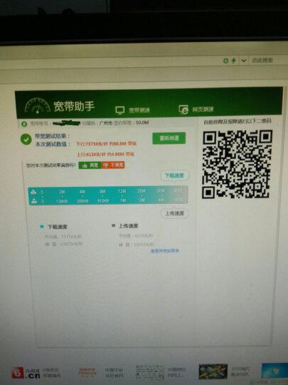 中国电信(China Telecom) 广州电信300M500M光纤宽带新装安装办理含5G大流量卡 1000M 晒单图