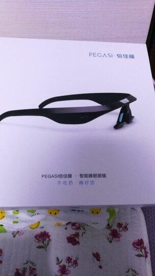 PEGASI 倍佳睡 智能睡眠眼镜 解决睡眠问题 改善提高睡眠质量褪黑素生物钟调节倒时差 PEGASI(岛屿蓝) 晒单图