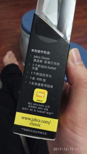 捷波朗(Jabra)Classic/新易行 商务无线手机蓝牙耳机 黑色 晒单图