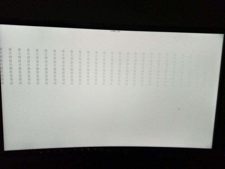 三星(SAMSUNG)23.5英寸1800R曲面 广视角可壁挂 HDMI高清接口 爱眼 电脑液晶显示器 (C24F390FHC) 晒单图