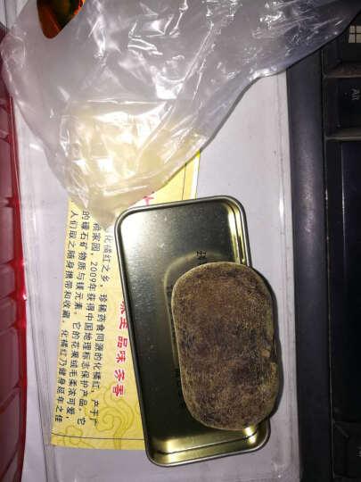 李橘园牌化橘红正毛化州橘红果广东特产手信六果 晒单图