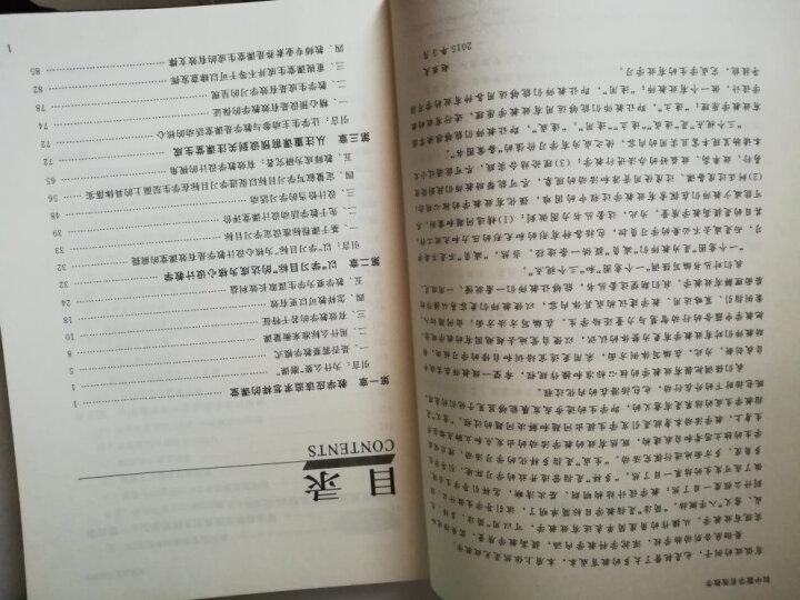 初中知识清单:生物(初中必备工具书 第4次修订 全彩版 2017) 晒单图