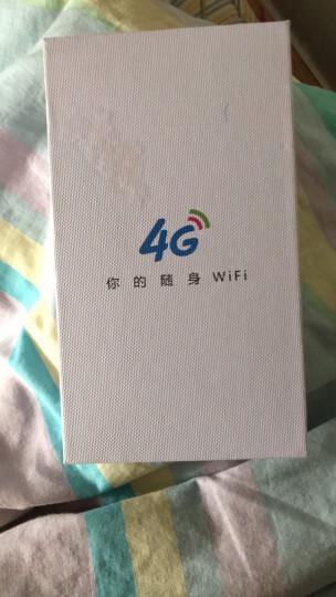 微笑100 移动随身wifi4g无线路由器上网卡托随行设备车载充电宝mifi联通电信全国无限流量 3年套餐(升级款)不限流量不限速 晒单图