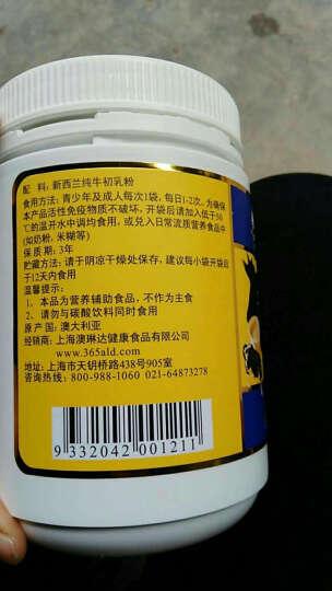 澳琳达(Aurinda)007 深海鱼油软胶囊 1400mg×200粒/瓶 晒单图