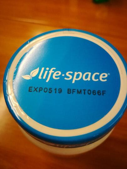 Life space 60+老人益生菌 60粒 疏通肠道 利于营养吸收 晒单图