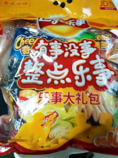 乐事(Lay's)零食 大波浪薯片 混合口味箱装 (鸡翅70g*2+鱿鱼70g*2+五花肉70g*2+辛辣70g*2) 晒单图