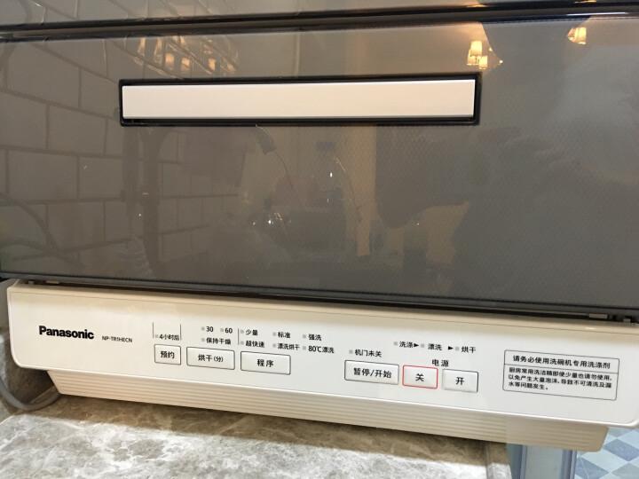 松下(Panasonic)6套容量洗碗机 除菌烘干双层碗篮台式NP-TR1CECN(香槟金) 晒单图