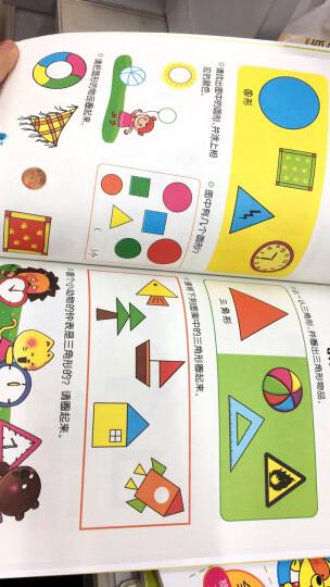 入学早准备学前班教材全套6册 3-6岁幼儿入园教材 幼小衔接整合教材 晒单图