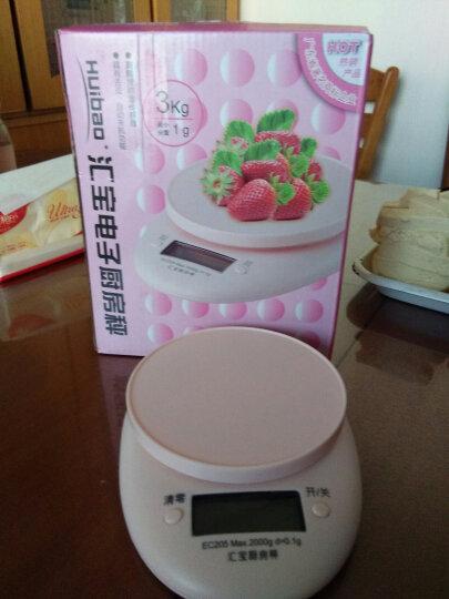 汇宝厨房电子秤 厨房秤家用厨房称迷你烘焙秤克秤 1g 晒单图
