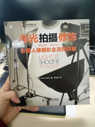 布光拍摄修饰 斯科特 凯尔比影棚人像摄影全流程详解 晒单图