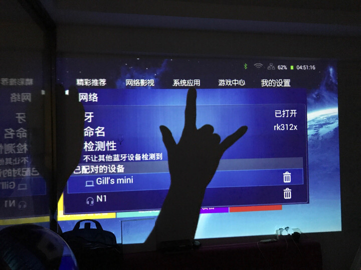 澳典(AODIN) 微型手机投影仪家用办公 迷你智能便携式投影机 1080p全高清小型无线投影电视 M8 2G+32G 高清输入 镜头防尘盖 手机同屏 官方标配 晒单图
