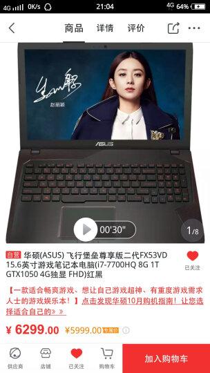 华硕(ASUS) 飞行堡垒尊享版二代FX53VD 15.6英寸游戏笔记本电脑(i7-7700HQ 8G 1T GTX1050 4G独显 FHD)红黑 晒单图