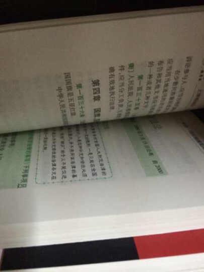 2015年国家司法考试必读法律法规汇编 教学版(套装1-8册 附国家司法考试第一思维导图1本) 晒单图