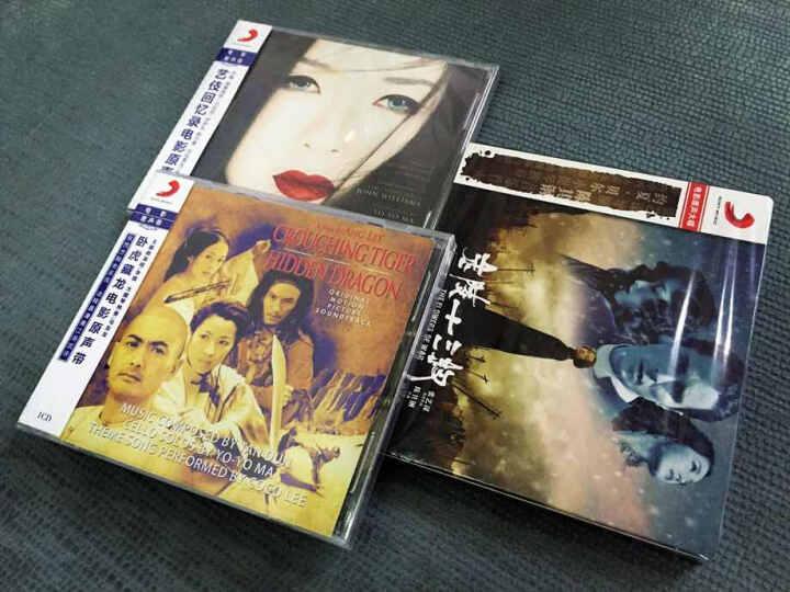约夏·贝尔&陈其钢:金陵十三钗(电影原声带)(古典CD) 晒单图