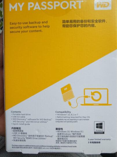 西部数据(WD) NEW My Passport 移动硬盘1t/2t/4t 西数办公存储 黄色 【达人套餐】标配1TB+Y形增压线+防震收纳包 晒单图