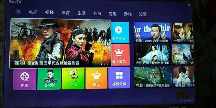风行电视 55英寸4K超高清人工智能网络液晶平板LED内置WiFi电视机8G内存64位芯片N55(黑色) 晒单图