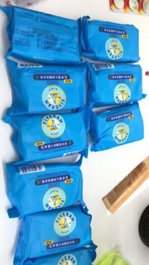 五羊(FIVERAMS)婴儿抑菌洗衣液洗衣皂套装(1.2kg+1kg×2+200g×4)儿童宝宝洗衣液肥皂洗衣皂 晒单图